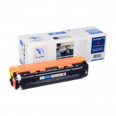 NV Print Cartridge 716 Magenta